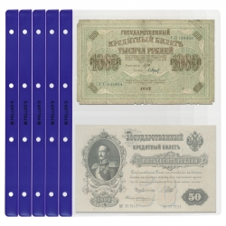 10 Collectors Banknote Sleeves, 2 Pockets 219mm X 150mm
